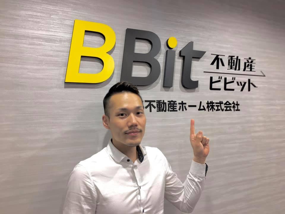 bbitビビット不動産名古屋駅前店の伊藤営業マン