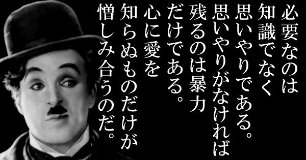 高田探偵の心に響く名言