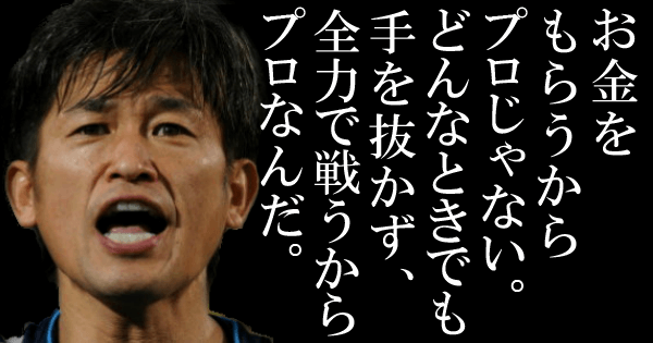 3820190105keihatu 高田探偵の「仕事意識とプロ意識」