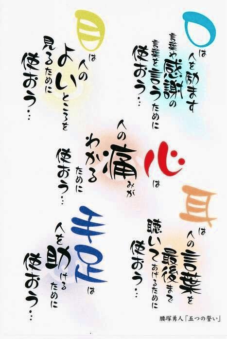 40221131_1827261920698116_4561352772699553792_n 高田探偵の「共に育つこと~共育~」