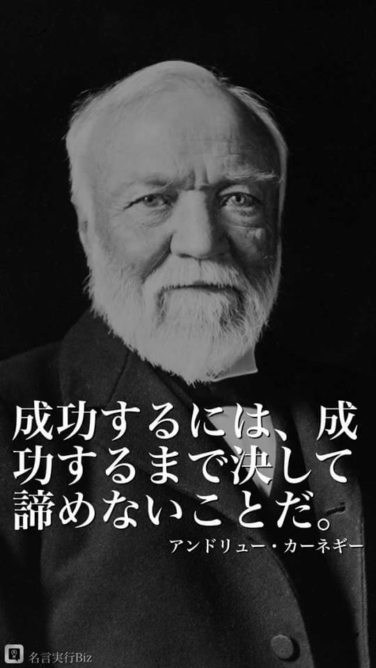 名古屋駅の高田探偵が心に響いた名言