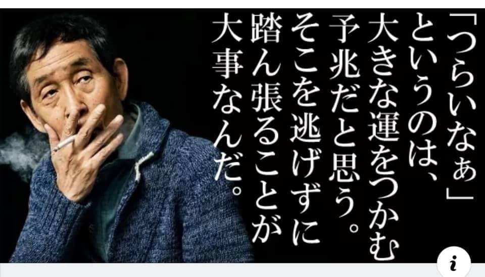 名古屋の探偵社長の心に響く探偵社