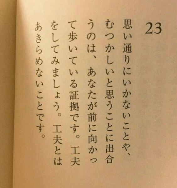 心に響く名古屋駅の探偵